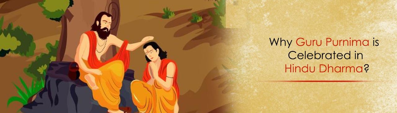 Why Guru Purnima is Distinctive in Hindu Dharma?